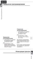Screenshot_2017-09-13-12-02-33-353_cn.wps.moffice_eng.png