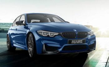 BMW-M3-Heat-Edition-2018-980x0-c-default.jpg
