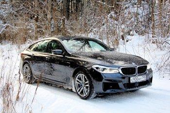 BMW-6GT-17.jpg