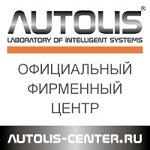 Autolis-Center