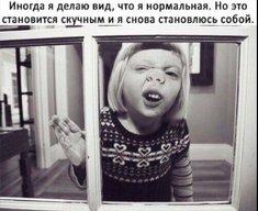 nastyushka1981