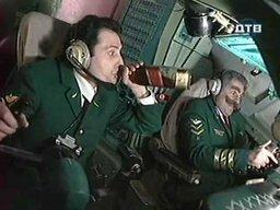 Водитель самолета