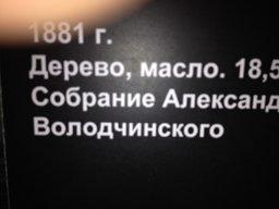 Obraztsov
