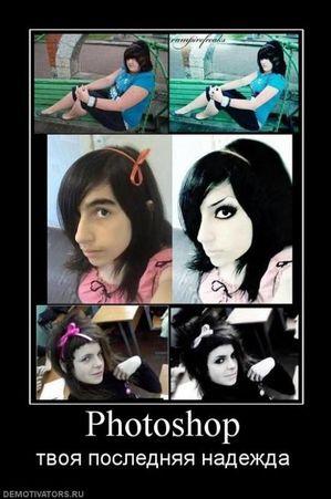239788 photoshop