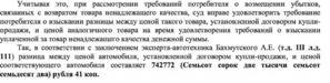 Снимок экрана 2014 03 08 в 11.06.12