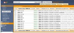 bmwclub gmail