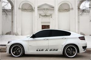 Белая CLR X 650