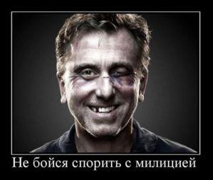 стиль жизни))