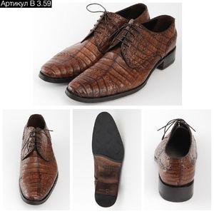 """Итальянская обувь """"BARCLY"""" и """".COUPE"""" из экзотической кожи"""