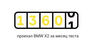 360534