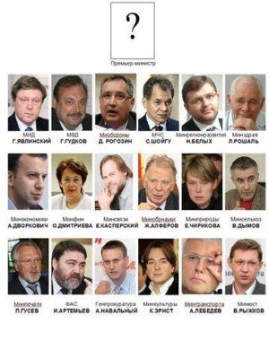 http://dgudkov.livejournal.com/126869.html