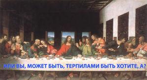 vecherya1