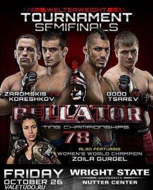 bellator 78 poster 350 424 logo 2