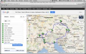 Снимок экрана 2012 11 12 в 0.18.31